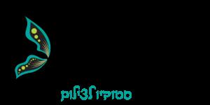 פרפרים - סטודיו לצילום לוגו