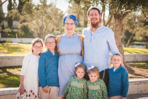 צילומי הריון עם כל המשפחה